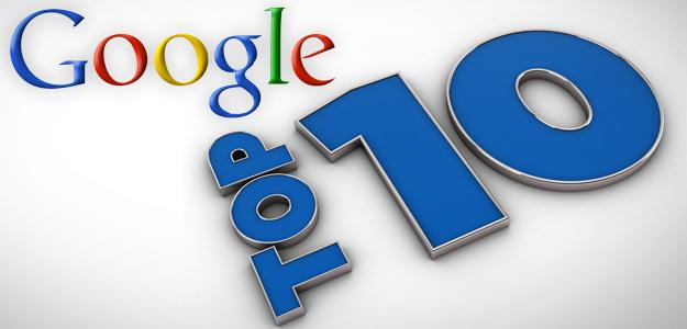 Попасть в выдачу Гугл